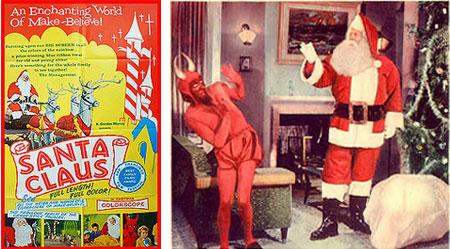 mst-santa-movie